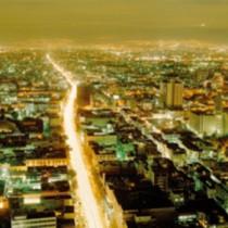 Mexico City Foto © Dante Busquets